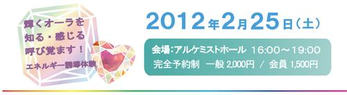20120225-03.jpg