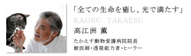 nagano2011-09.jpg