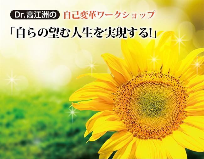 iyashifair2017_05.jpg